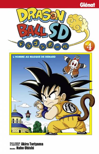 DRAGON BALL SD #4