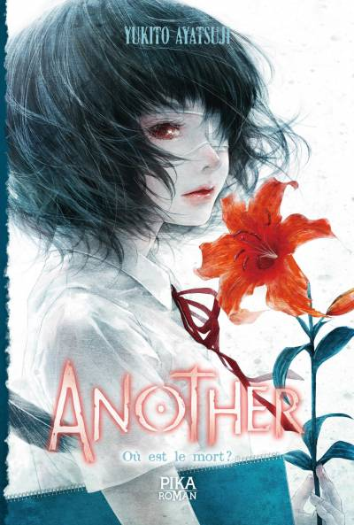 ANOTHER: ROMAN – OU EST LE MORT ?
