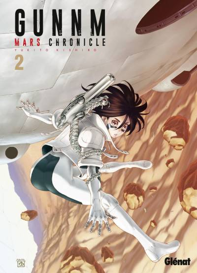 GUNNM MARS CHRONICLE #2
