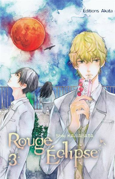 ROUGE ECLIPSE #3
