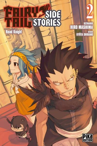 FAIRY TAIL – SIDE STORIES #2