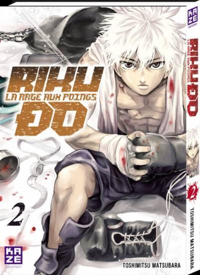 RIKU-DO, LA RAGE AUX POINGS #2