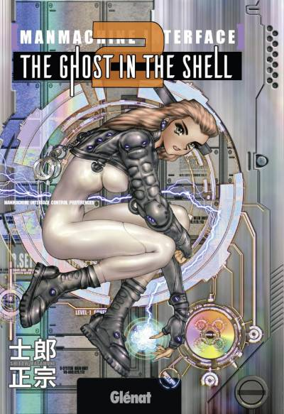 GHOST IN THE SHELL #2: PERFECT EDITION