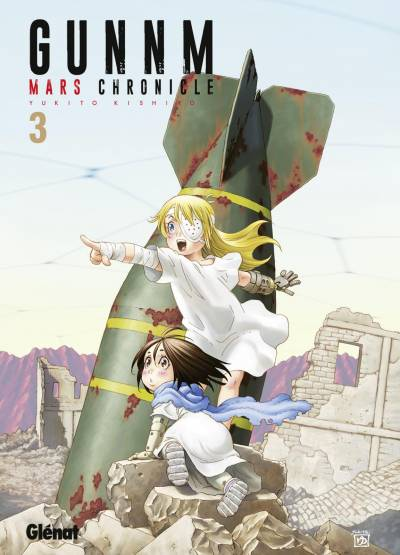 GUNNM MARS CHRONICLE #3