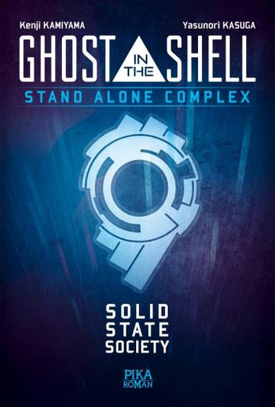 GHOST IN THE SHELL – S.A.C.