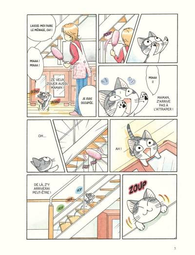 CHI - UNE VIE DE CHAT (GRAND FORMAT) #15