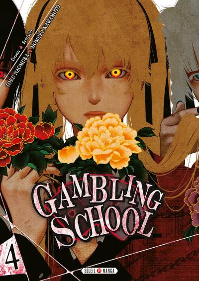 GAMBLING SCHOOL #4