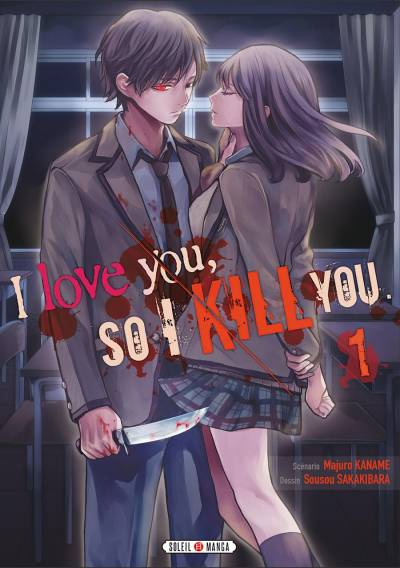 I LOVE YOU SO I KILL YOU #1