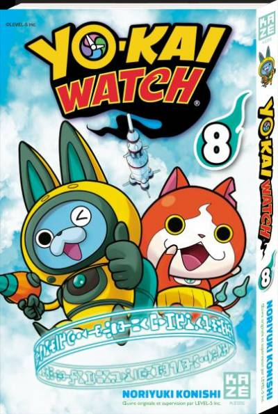 YO-KAI WATCH #8