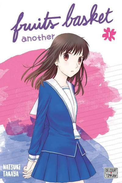 FRUITS BASKET ANOTHER #1