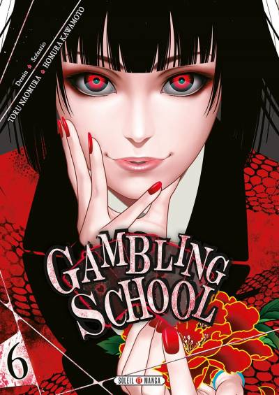GAMBLING SCHOOL #6