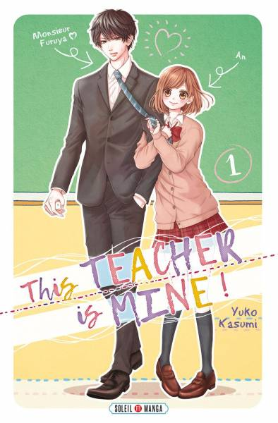 THIS TEACHER IS MINE! #1