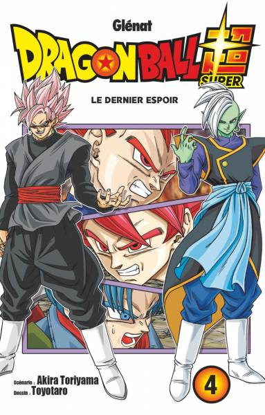 DRAGON BALL SUPER #4