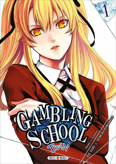GAMBLING SCHOOL TWIN #1