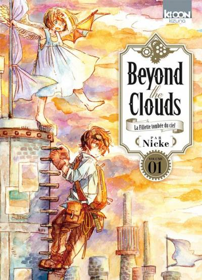 BEYOND THE CLOUDS #1
