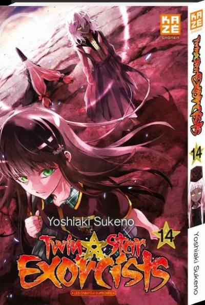 TWIN STAR EXORCISTS #14