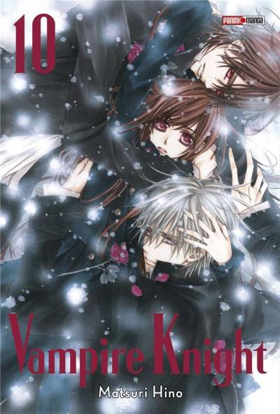 VAMPIRE KNIGHT #19: INTEGRALE VOL.10