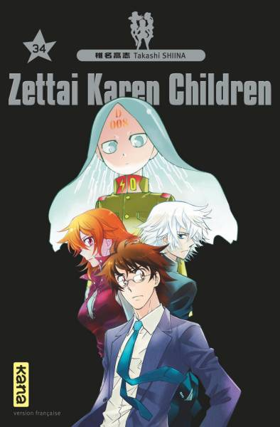 ZETTAI KAREN CHILDREN #34