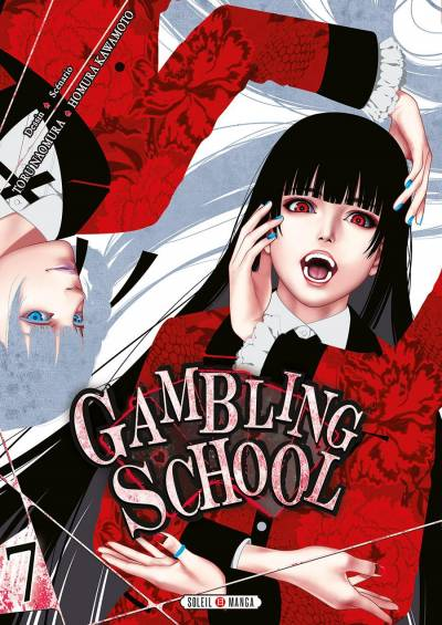 GAMBLING SCHOOL #7