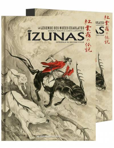 IZUNAS: INTEGRALE SOUS COFFRET : SECOND CYCLE