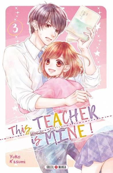 THIS TEACHER IS MINE! #3