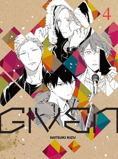 GIVEN #4