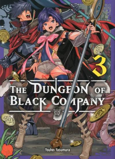 THE DUNGEON OF BLACK COMPANY #3