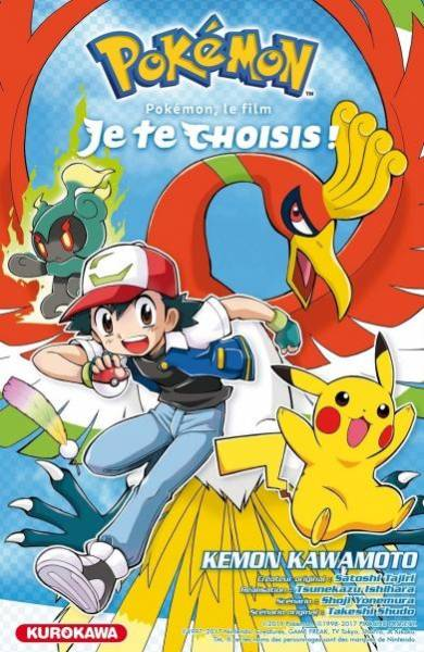 POKEMON – LE FILM : JE TE CHOISIS !