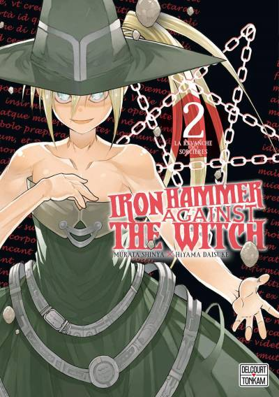 IRON HAMMER AGAINST THE WITCH #2