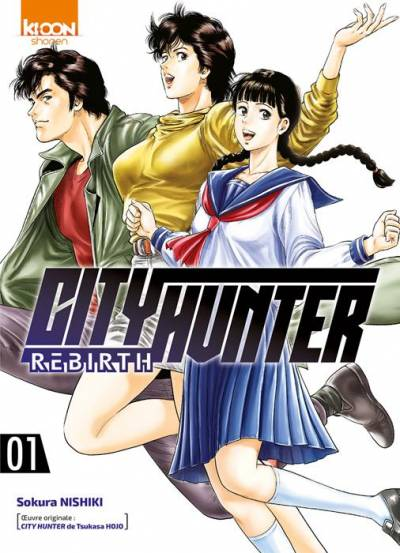 CITY HUNTER REBIRTH #1