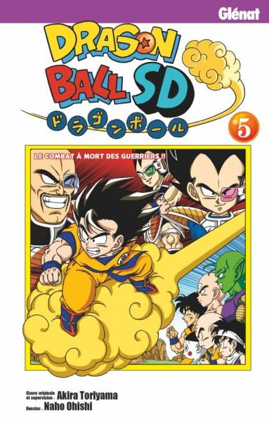 DRAGON BALL SD #5