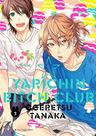 YARICHIN BITCH CLUB #2