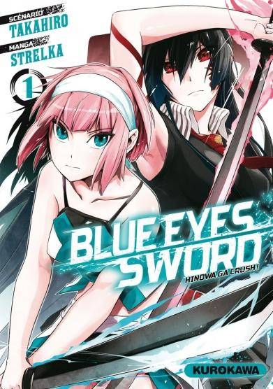 BLUE EYES SWORD #1