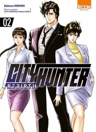 CITY HUNTER REBIRTH #2