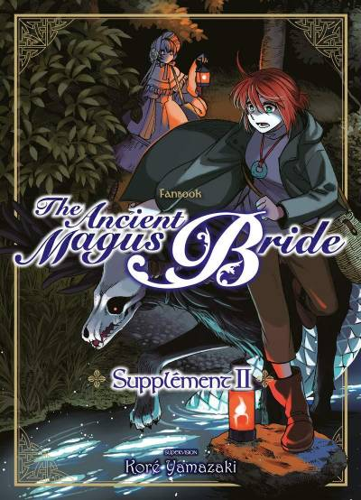 THE ANCIENT MAGUS BRIDE #2: SUPPLEMENT