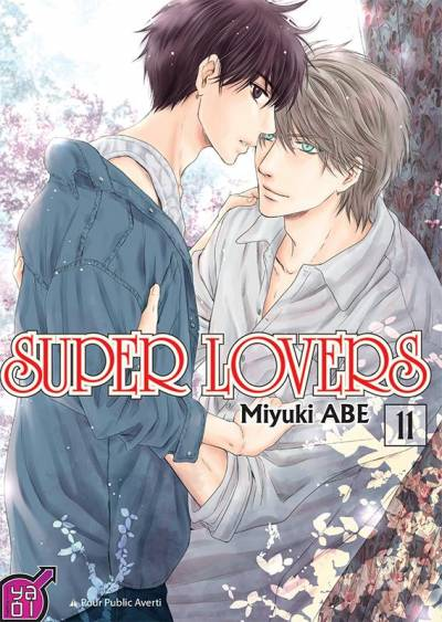 SUPER LOVERS #11