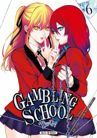 GAMBLING SCHOOL TWIN #6