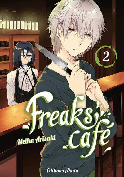 FREAKS' CAFE #2