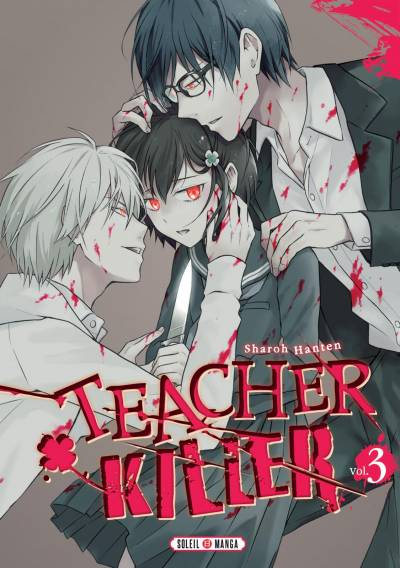 TEACHER KILLER #3