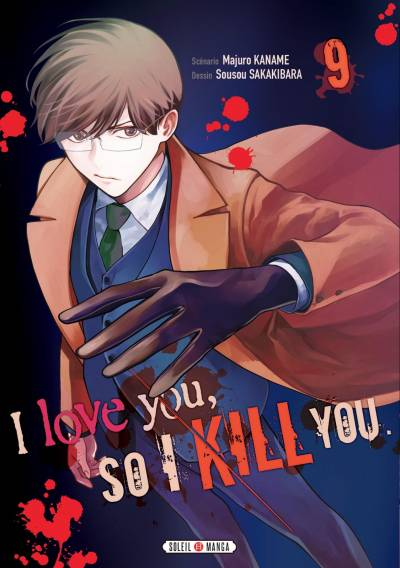 I LOVE YOU SO I KILL YOU #9