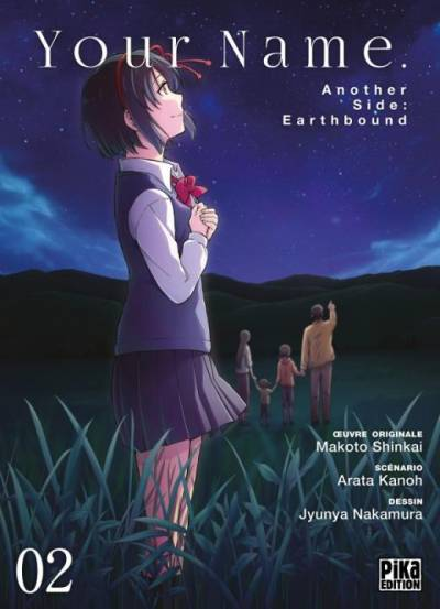 YOUR NAME. ANOTHER SIDE : EARTHBOUND #2