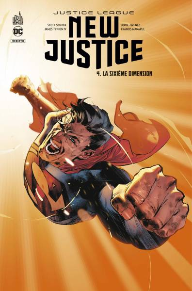 NEW JUSTICE #4