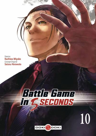 BATTLE GAME IN 5 SECONDS #10