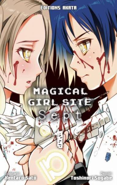 MAGICAL GIRL SITE – SEPT #1
