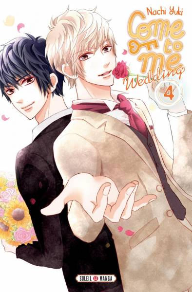 COME TO ME! #4: COME TO ME WEDDING T04