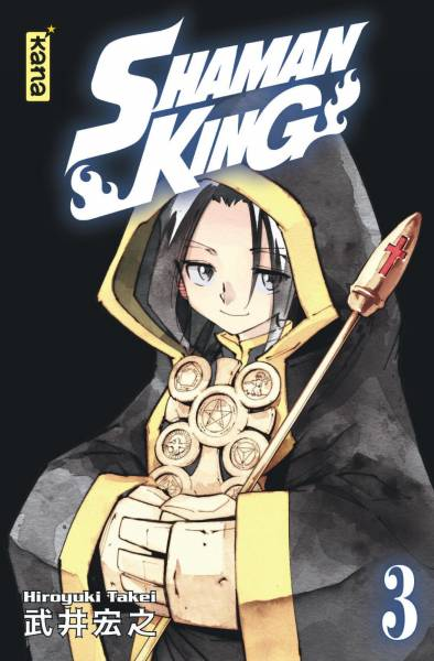 SHAMAN KING #3: STAR EDITION