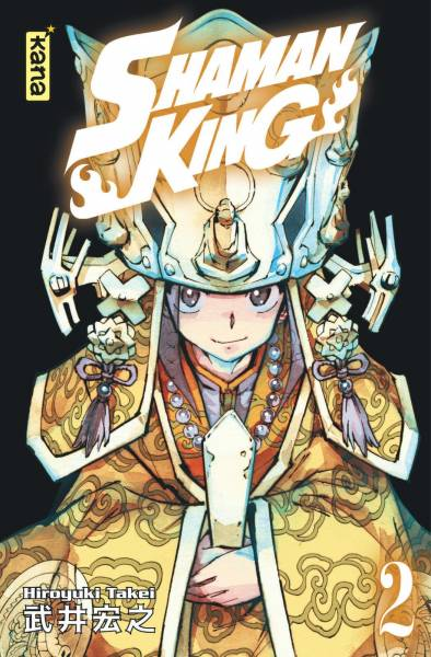 SHAMAN KING #2: STAR EDITION