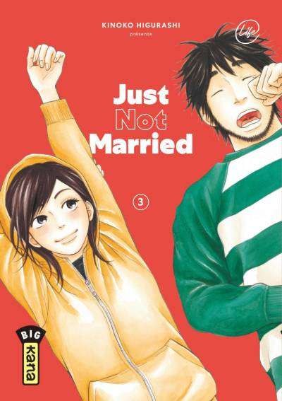 JUST NOT MARRIED #3