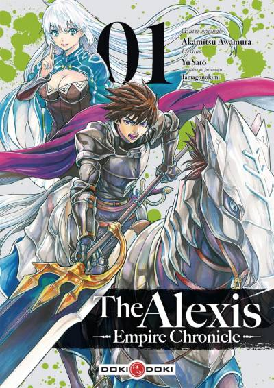 ALEXIS EMPIRE CHRONICLE (THE) #1