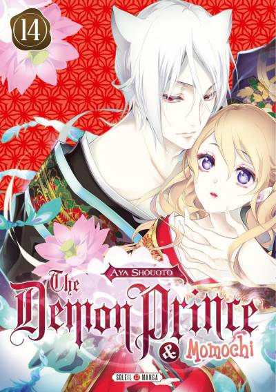 THE DEMON PRINCE AND MOMOCHI #14